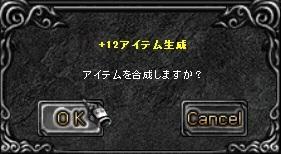 f0109674_21502440.jpg