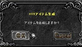 f0109674_21521454.jpg