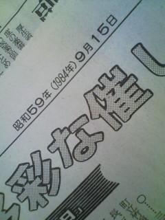 f0153479_13414866.jpg