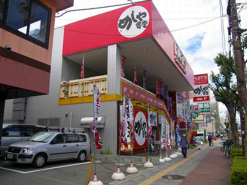 めしや食堂    赤川店_c0118393_19152175.jpg