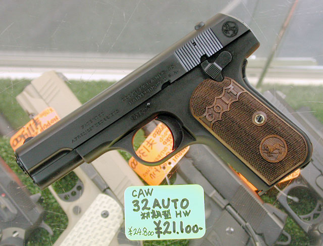 CAW モデルガン Colt 32 AUTO HW 初期型 入荷_f0131995_11241311.jpg