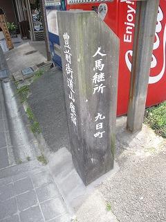 a0137997_19544359.jpg