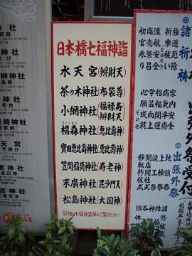 小網神社_b0074601_2263742.jpg