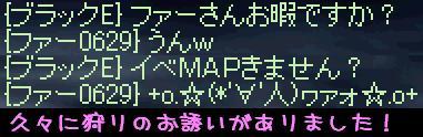 f0072010_14394221.jpg
