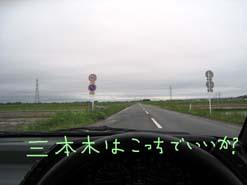 e0069615_1420194.jpg