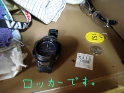 e0069615_14212056.jpg