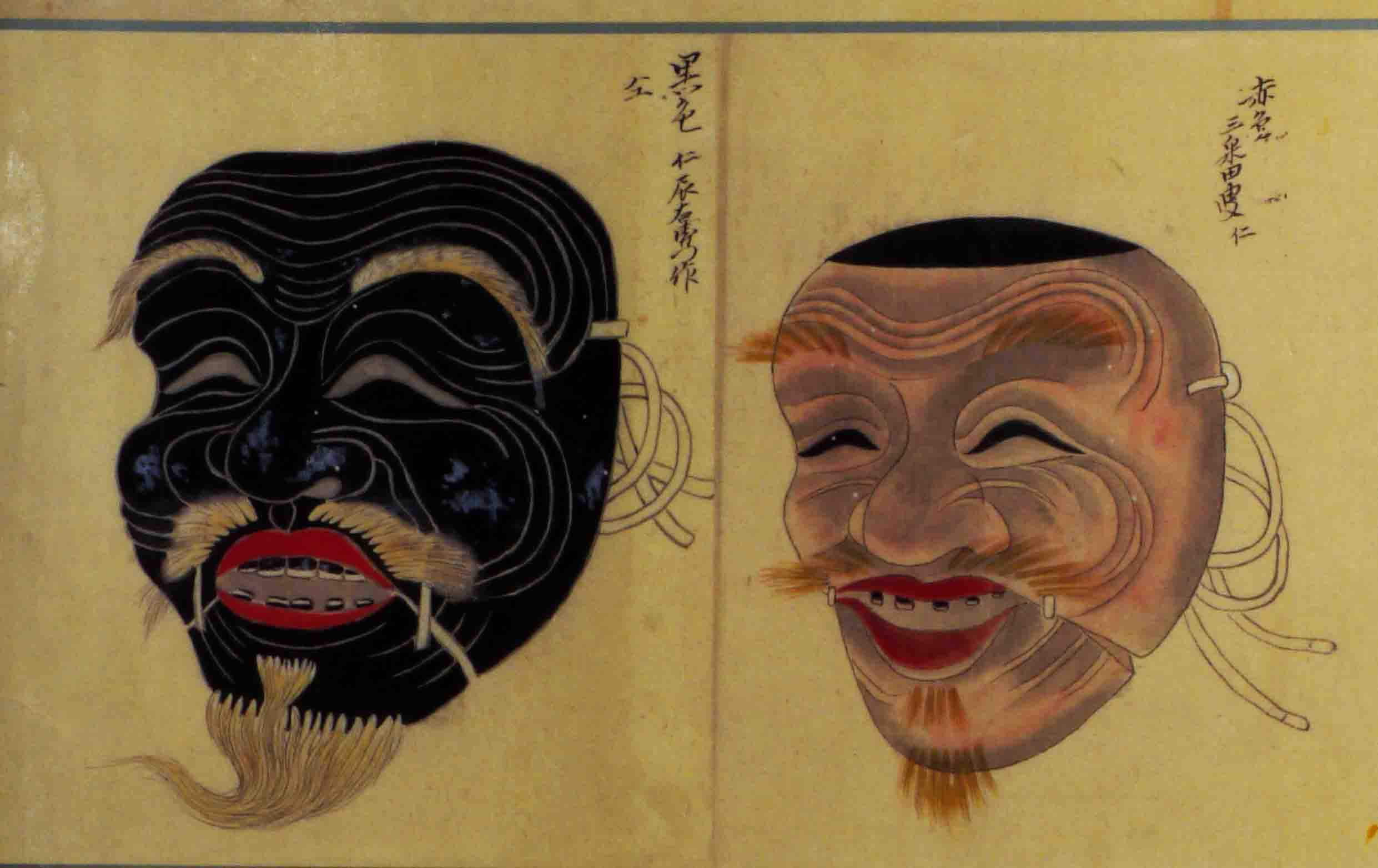 an analysis of the principle of noh theatre The demonic women of premodern japanese theatre jasmine ce umeno men) begs an analysis of the place of women in this sphere of one-sided government-sponsored noh theatre approved of a feminine existence that was.