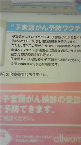 c0229019_18274737.jpg