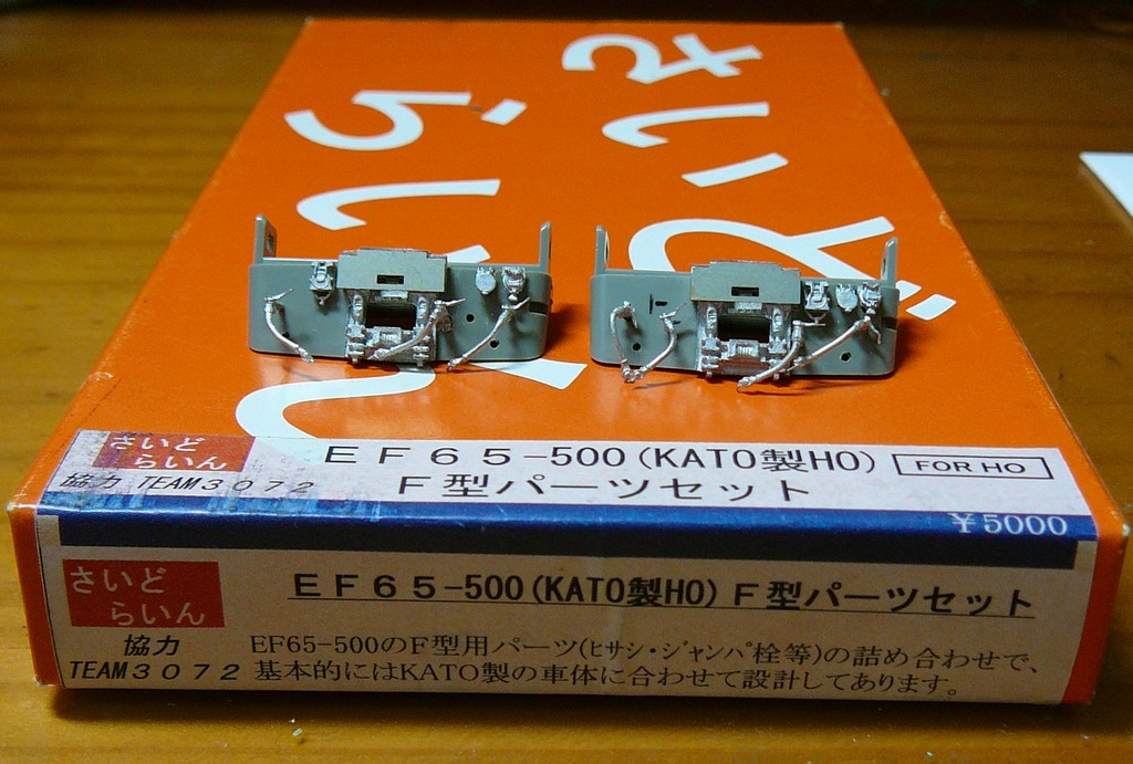 f0203926_23264082.jpg