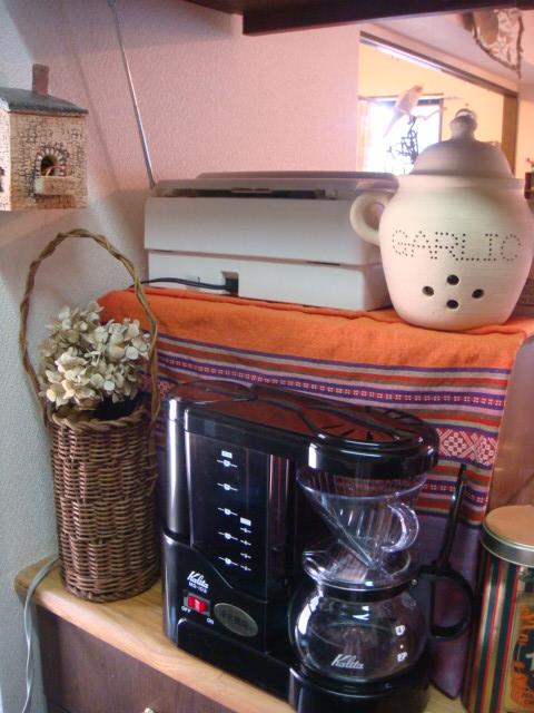 新しいコーヒーメーカー_a0137727_1321479.jpg