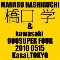 f0203027_9101215.jpg
