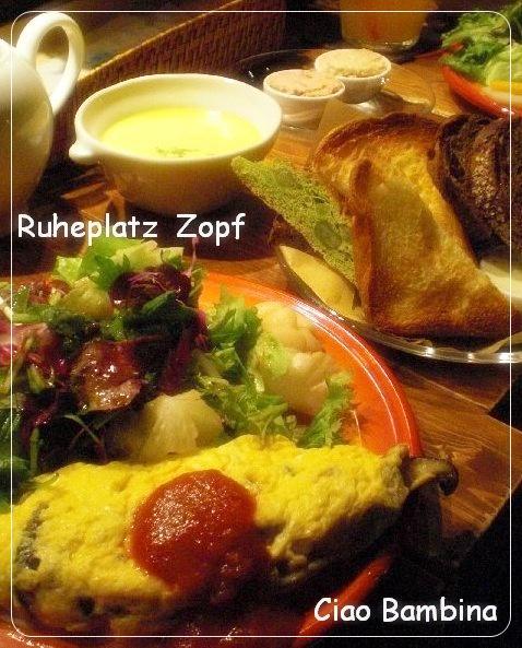 Zopf モーニング_d0041729_1652362.jpg
