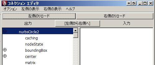 f0161734_1451819.jpg