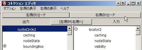 f0161734_14525254.jpg