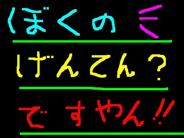f0056935_18484420.jpg