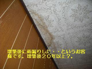 f0031037_20314196.jpg