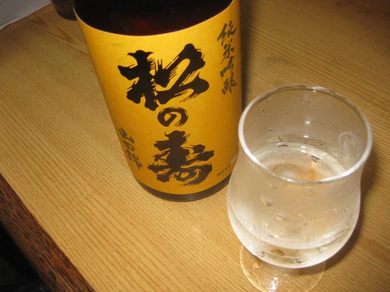 「素直になれない」・・・時に、飲むお酒_b0087842_028313.jpg