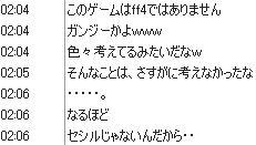 b0171744_22462855.jpg