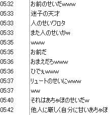 b0171744_22464354.jpg