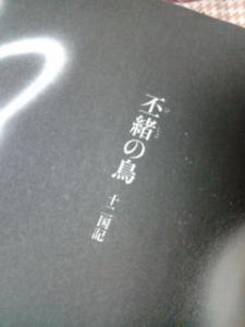 e0080346_21194680.jpg