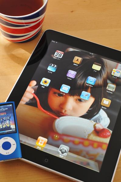 iPad_a0003650_17243725.jpg