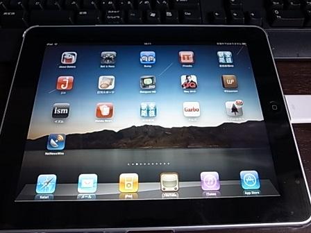iPadの使い道_c0217853_18193546.jpg