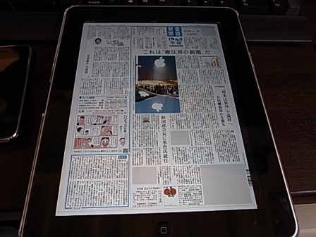 iPadの使い道_c0217853_1819763.jpg