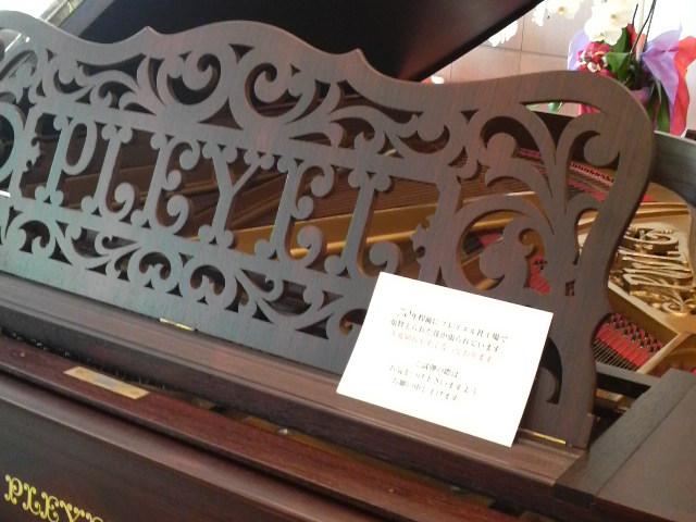 音楽クイズ ピアノなんだけど・・・_c0185356_1657780.jpg