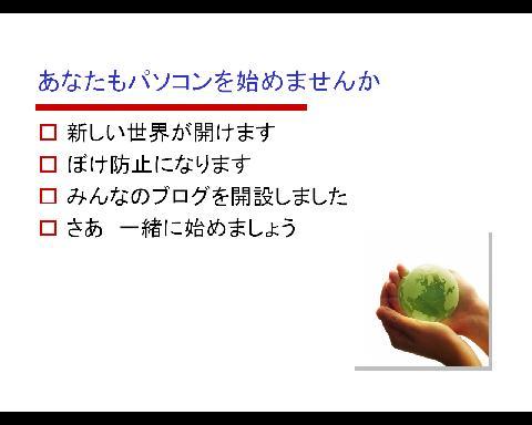b0185272_1311324.jpg