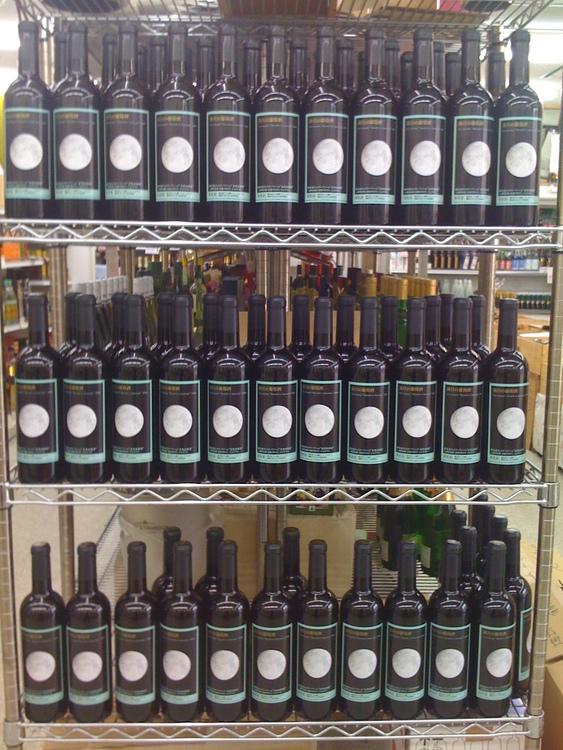 本日、「満月の葡萄酒」(瓶内熟成)発売!_d0084478_958997.jpg