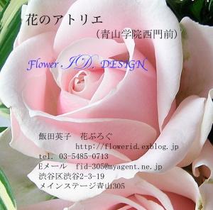 f0007380_2092887.jpg