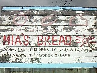 MIA\'S BREADへ_e0117783_17295346.jpg