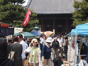 京都知恩寺でべんがら染め_b0022291_15581259.jpg