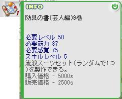 b0182599_221084.jpg