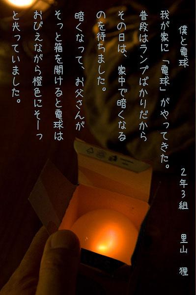 b0173807_146454.jpg