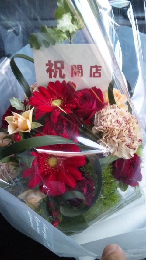 開店祝い☆_c0070412_190514.jpg
