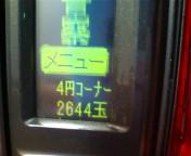 b0020017_17251057.jpg