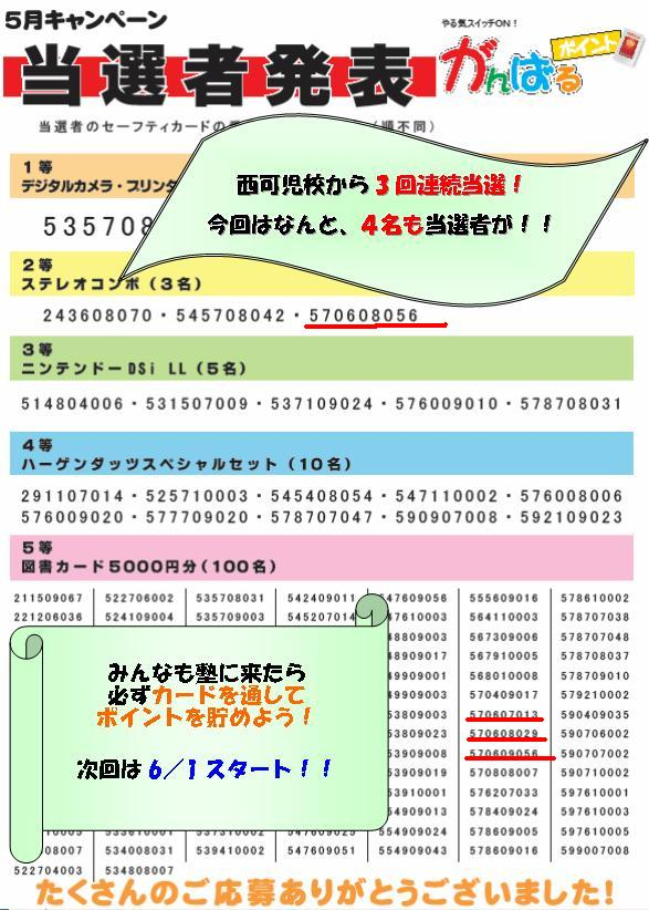 b0144323_13514288.jpg