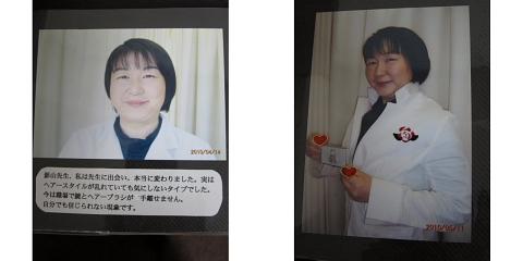 栄養士20年のキャリアの温かさ。_d0046025_15534521.jpg