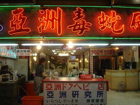 台湾へ遊びに行く_d0166925_32233100.jpg