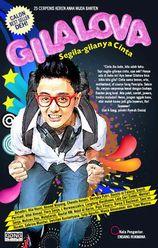 """新刊: \""""Gilalova\"""" (segila-gilanya cinta)(インドネシア語)_a0054926_13245570.jpg"""