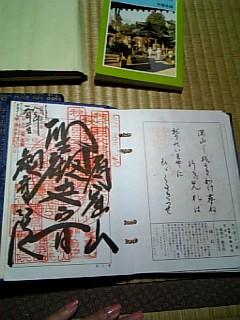 c0001733_20105658.jpg