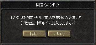 f0078734_255933.jpg