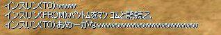 f0078734_315355.jpg