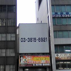 f0021035_016282.jpg