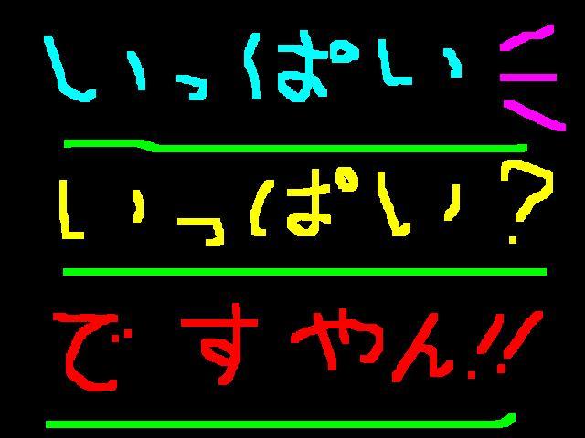 f0056935_19491887.jpg