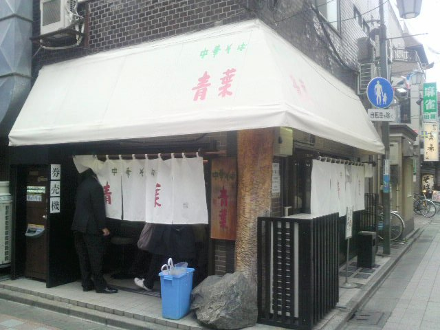東京 LIFE ♪_f0151639_2373211.jpg