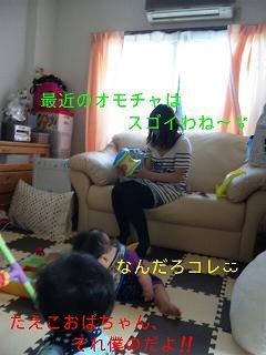 c0121141_148304.jpg
