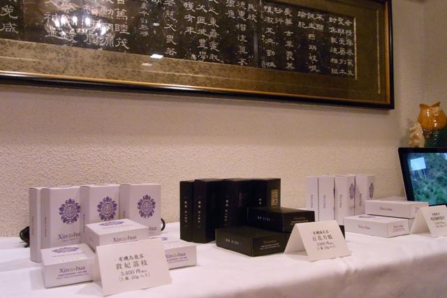 三笠会館お茶會_f0070743_1611241.jpg