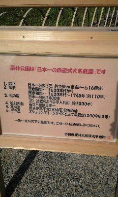 b0014350_18263652.jpg